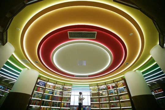 变形记:一家新华书店的华丽转身