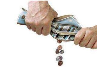 房企融资多方受限资金链恐生变
