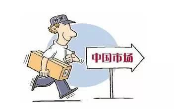商务部:春节因素致1月我国吸收外资同比下降9.2%