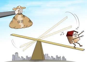 """场外配资风险管控,楼市杠杆:""""钱根""""收紧后炒房成本骤增"""