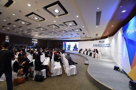 博鳌亚洲论坛发布促经济全球化宣言