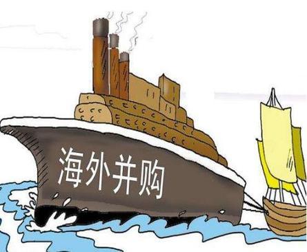 外汇局支持企业出海并购取向不变