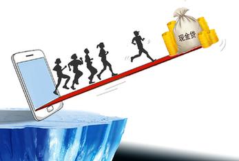 """现金贷APP沦为""""网络高利贷"""""""