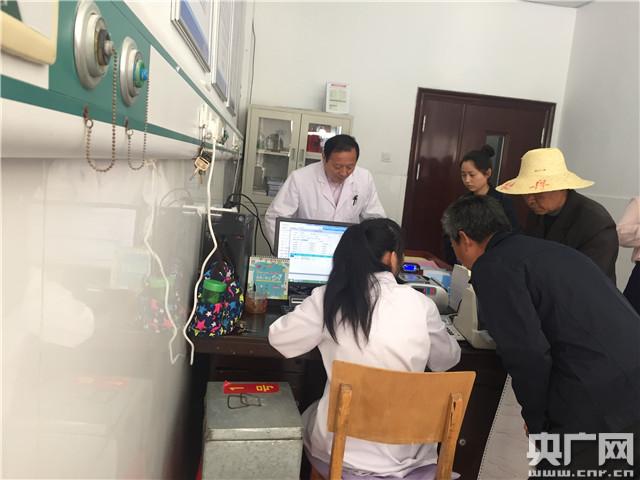 安徽金寨:县、乡、村医共体,贯通健康扶贫
