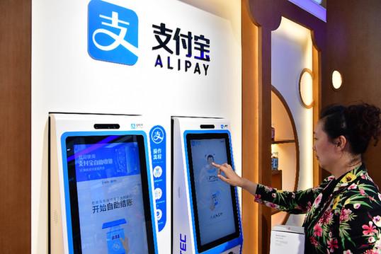 """郑州:全国首家支付宝""""未来药店""""正式营业"""