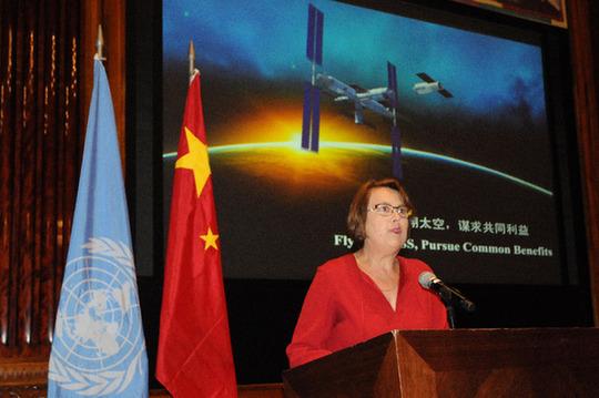 中国与联合国共邀各国参与中国空间站合作