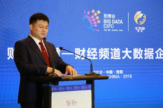 政府数据资产可望释放出亿万产值