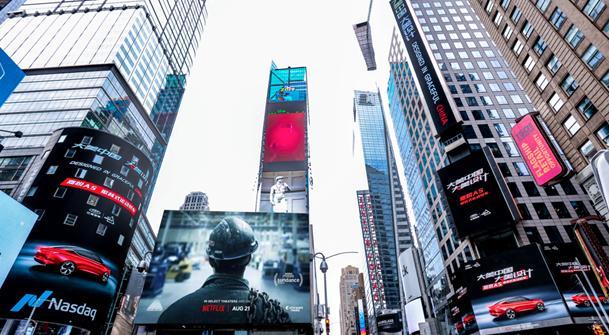 嘉悦A5登陆纽约时代广场大屏