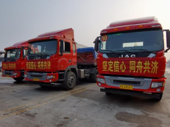 紧急运输300吨捐赠蔬菜!驰援武汉,江淮汽车在