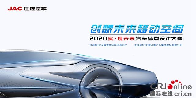 """汽车频道【供稿】【要闻列表】中国自主汽车品牌的""""国际范""""是怎样炼成的?"""