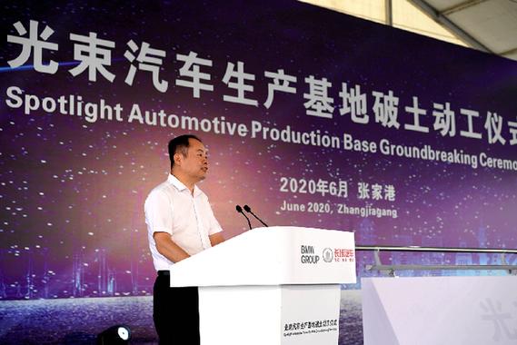 光束汽车的建设迈出了重要一步,这要感谢中国对疫情的成功阻击