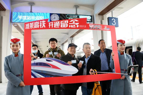 潍莱高铁开通运营