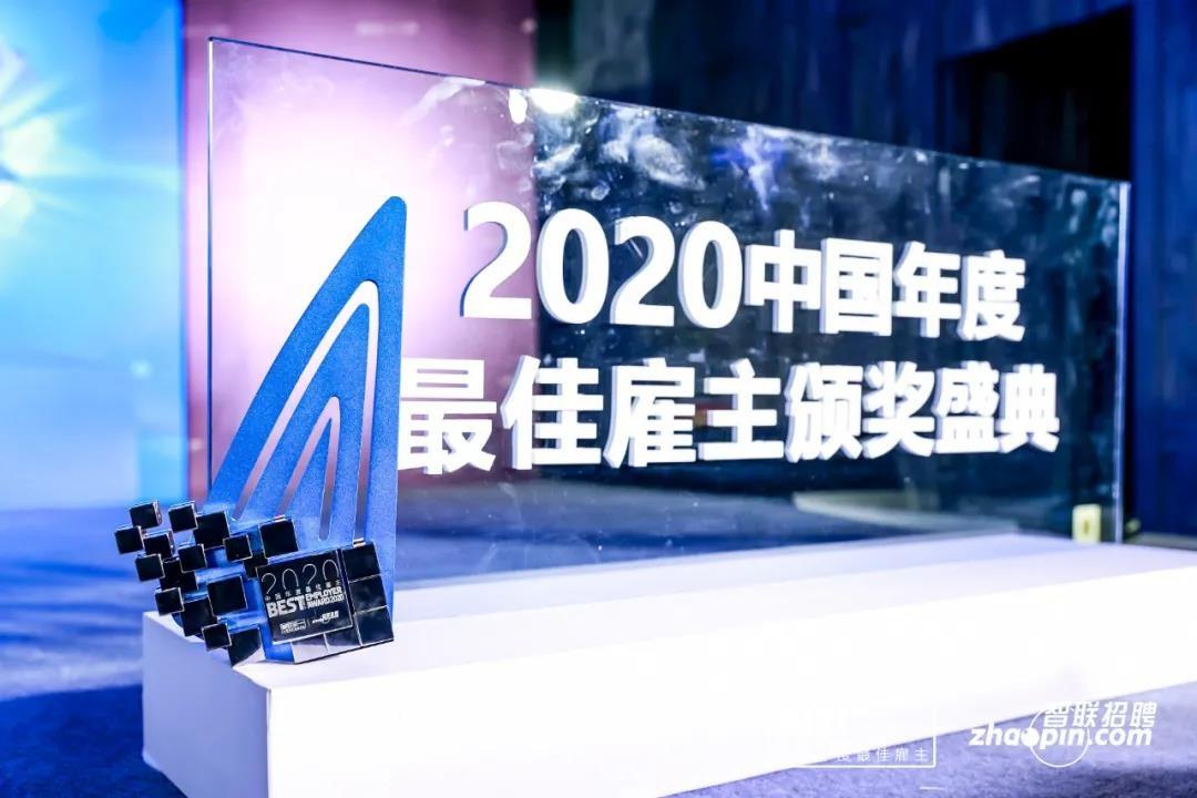 """店主""""?上海租房信息夜场招聘公关佳丽上悄悄学诲耻获智联雇用""""2020上海最孬"""