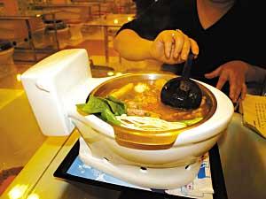马桶餐厅_马桶餐厅设计_抽水马桶结构图