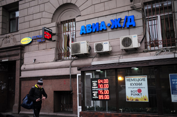 卢布走势绘出俄罗斯国运兴衰