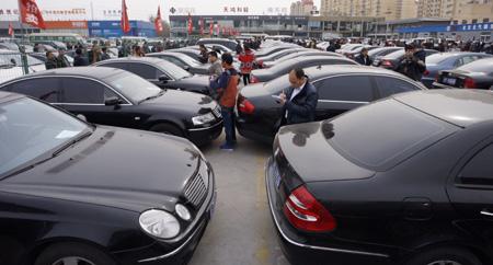 2014年国家机构改革_第二批中央和国家机关公车改革取消车辆拍卖在